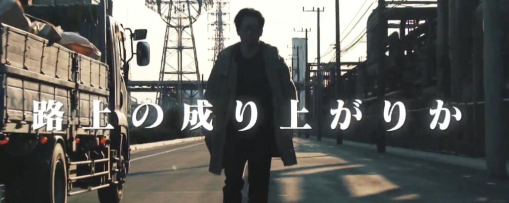 斎藤未来3