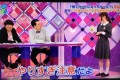 【放送事故】バナナマン設楽が乃木どこで松村沙友里に放った本音の一言